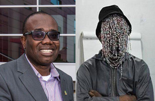 Anas teases Kwesi nyantakyi