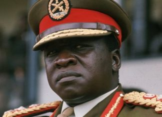 Idi Amin museum