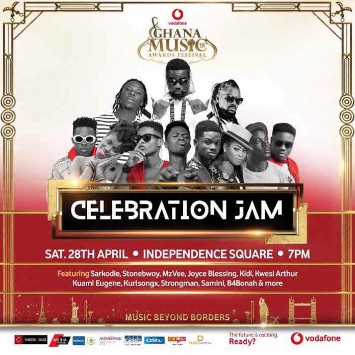 VGMA 2018 Celebration Jam