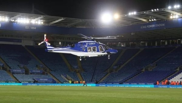 Why Leicester City owner's helicopter crashed air