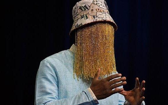 how Anas baited Nyantakyi